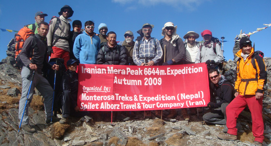 Top of Mera Peak