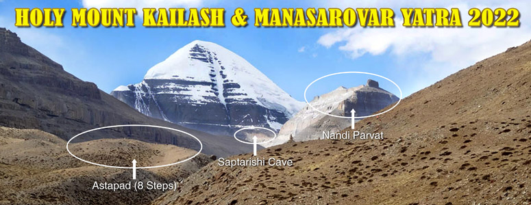 Full Moon Kailash Tour Packages