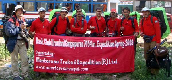 Gangapurna Expedition