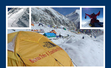 Mt Everest Photo Gallery
