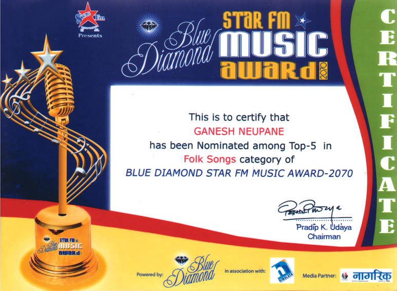 Star FM Music Award 2014