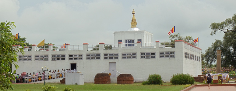 Buddhist Holy Tour in Lumbini